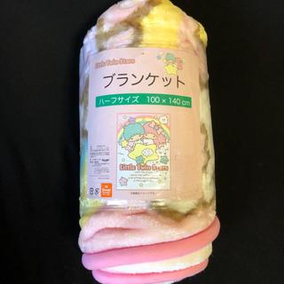サンリオ(サンリオ)の週末価格!サンリオ キキララ  ブランケット ハーフサイズ 毛布 寝具 新品(毛布)