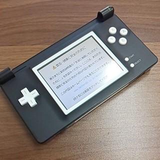 ゲームボーイアドバンス(ゲームボーイアドバンス)のゲームボーイマクロ ブラックホワイトカスタム(携帯用ゲーム機本体)