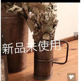 イケア(IKEA)のアンティーク ブリキ 水差し ガーデニング 花瓶 インテリア ドライフラワー(花瓶)