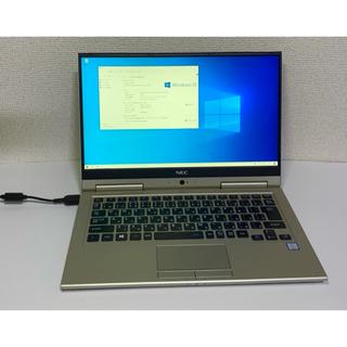 エヌイーシー(NEC)のHybridZERO i7 7500U/メモリ8GB/M.2 SSD512GB(ノートPC)