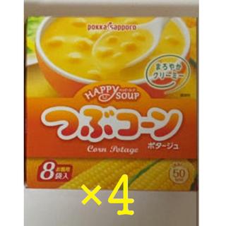 新品 南雲吉則博士監修 あじかんのおいしいごぼう茶 ・つぶコーンポタージュ(インスタント食品)
