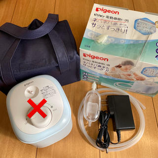 ピジョン(Pigeon)のピジョン 電動 鼻吸い器 付属品(鼻水とり)
