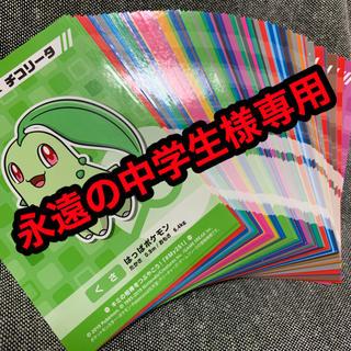 ポケモン(ポケモン)の【専用】カポエラー ステッカー(その他)