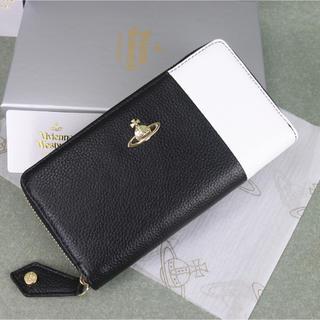 ヴィヴィアンウエストウッド(Vivienne Westwood)のヴィヴィアンウエストウッド黒&白長財布(財布)