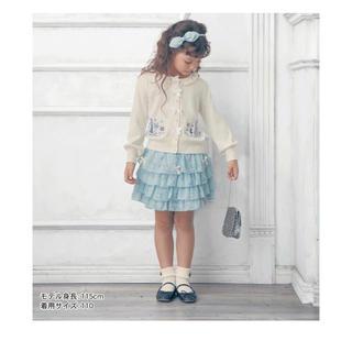 ベルメゾン(ベルメゾン)の【値下げ】エルサ柄 スカート ブルー 新品(スカート)