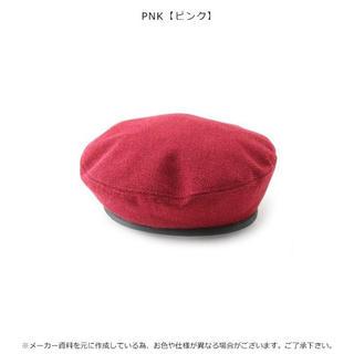 リリーブラウン(Lily Brown)の<新品タグ付き>Lily Brown ツイードベレー帽(ハンチング/ベレー帽)