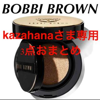 ボビイブラウン(BOBBI BROWN)のボビイブラウン クッション ファンデーション(ファンデーション)