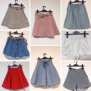 ダズリン(dazzlin)のまとめ売り♡スカート&パンツ&キュロット(ミニスカート)