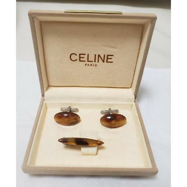 celine(セリーヌ)のCELINE セリーヌ カフス & タイクリップ メンズのファッション小物(カフリンクス)の商品写真