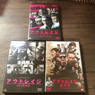 バンダイ(BANDAI)のアウトレイジ DVD 3点セット ビートたけし主演 (日本映画)