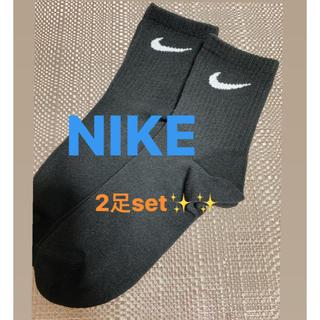 NIKE - NIKE🌟靴下🌟2足set