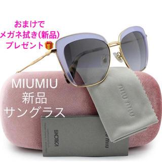 miumiu - MIUMIU【即納】新品 サングラス ミュウミュウ ケース付き ビッグフレーム