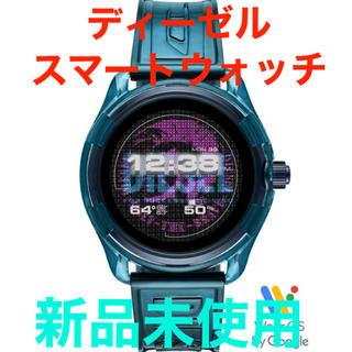 ディーゼル(DIESEL)のディーゼル DIESELON スマートウォッチ FADELITE DZT2020(腕時計(デジタル))