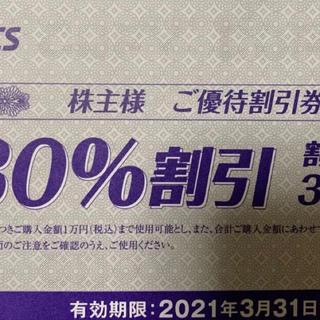 asics - アシックス 株主優待券 30%割引券 10枚