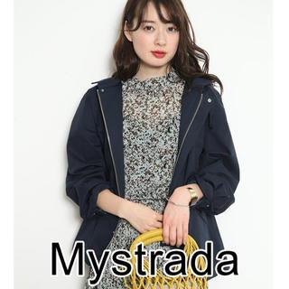 Mystrada - 新品 マイストラーダ ショートブルゾン タグ付き 未使用 ジャケット
