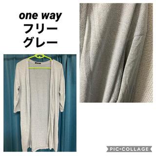 ワンウェイ(one*way)のone way  ロングカーディガン(カーディガン)