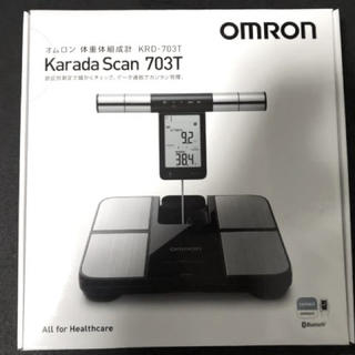 オムロン(OMRON)の新品未使用 オムロン 体重計 体脂肪 OMRON KRD-703T(体重計/体脂肪計)