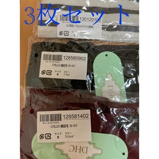 ディーエイチシー(DHC)の新品 レディースDHCカットソー 3枚セット(カットソー(長袖/七分))