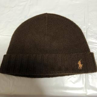 ポロラルフローレン(POLO RALPH LAUREN)のポロラルフローレン ニット帽 ニットキャップ(ニット帽/ビーニー)