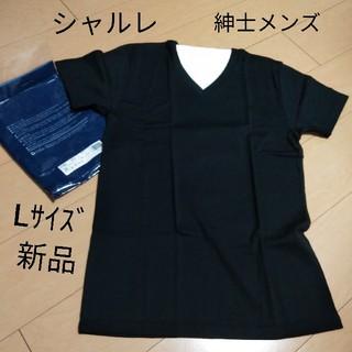 シャルレ(シャルレ)のシャルレ 紳士 メンズ Lサイズ 半袖 肌着 インナー (Tシャツ/カットソー(半袖/袖なし))
