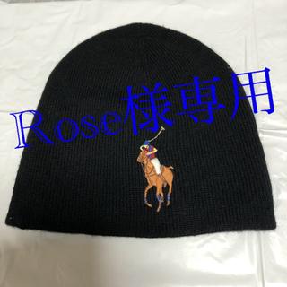 ポロラルフローレン(POLO RALPH LAUREN)のRose様専用 ポロラルフローレン ニット帽 ビーニー ニットキャップ(ニット帽/ビーニー)