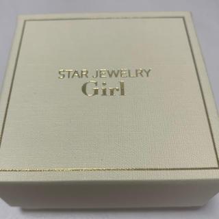 スタージュエリー(STAR JEWELRY)のSTAR JEWELRY(ピアス)
