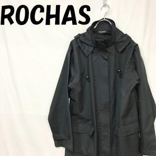 ロシャス(ROCHAS)のロシャス レインコート ウインドブレーカー ブラック フード取り外し可 サイズF(その他)
