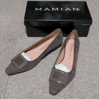 マミアン(MAMIAN)の[MAMIAN]マミアン スエードパンプス 24.5cm 未着用(ハイヒール/パンプス)