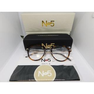 トリプルエー(AAA)の新品 未使用 Nissy Eye Wear ニッシー アイウェア メガネ(サングラス/メガネ)
