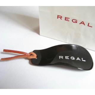 リーガル(REGAL)の新品未使用★リーガル靴べら(黒)送料無料(その他)