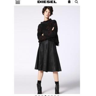 ディーゼル(DIESEL)のDIESEL レザータッチスカート(ひざ丈スカート)