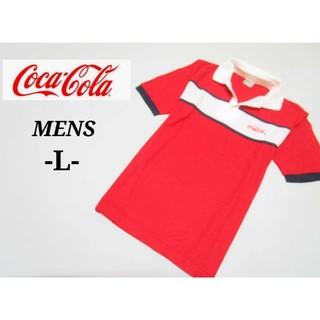 コカコーラ(コカ・コーラ)のメンズL ◇coca cola◇ポロシャツ(ポロシャツ)