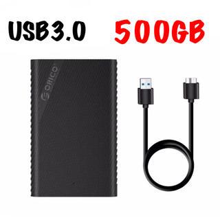 ヒタチ(日立)の日立 500GB HDD USB3.0 外付 ポータブル ハードディスク 2.5(PC周辺機器)