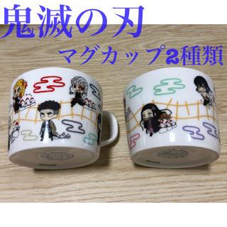 LAWSON  鬼滅の刃 マグカップ 2種類(キャラクターグッズ)