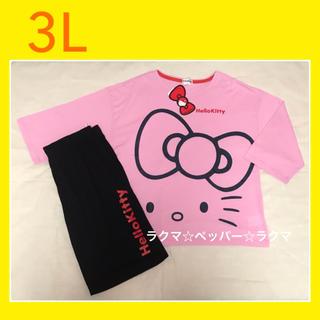 ハローキティ(ハローキティ)のキティ ルームウェア 上下 3L 七分袖 tシャツ ハーフパンツ (ルームウェア)