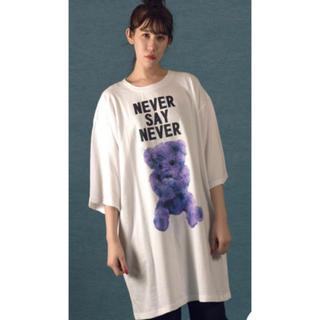 ミルクボーイ(MILKBOY)のMILKBOY  NEVER SAY NEVER  XL くまBIG Tシャツ(Tシャツ/カットソー(半袖/袖なし))