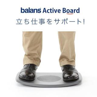 バランスアクティブボード 健康器具(その他)