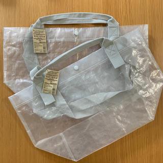 ムジルシリョウヒン(MUJI (無印良品))のポリエチレンシート トートバッグ 半透明 2個セット(トートバッグ)