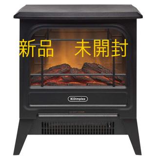 『新品未開封』ディンプレックス 電気暖炉 マイクロストーブ3~8畳 MCS12J(ストーブ)