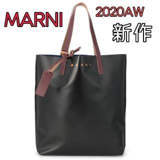 マルニ(Marni)のマルニ 2020AW 新作!! PVC TRIBECA SHOPPING BAG(トートバッグ)