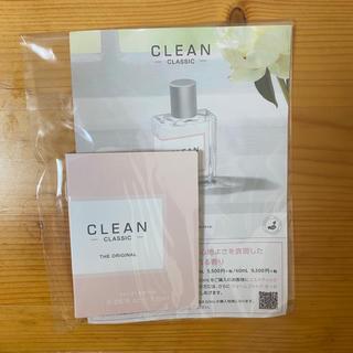クリーン(CLEAN)のクリーン クラシック オリジナル オードパルファム(香水(女性用))