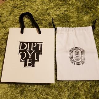 ディプティック(diptyque)の安心の匿名発送‼️DIPTYQUE 巾着&ショッパー サンプル Doson(ポーチ)