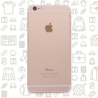 アップル(Apple)の【C】iPhone6Plus/128/SIMフリー(スマートフォン本体)