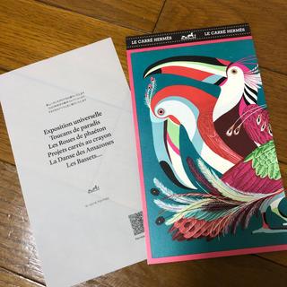 エルメス(Hermes)のエルメス カタログ 2020秋冬(ファッション)
