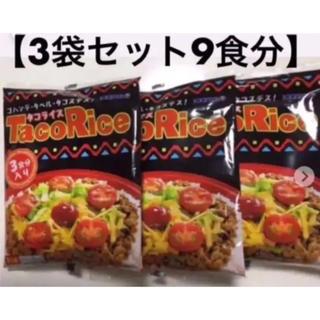 沖縄ソウルフード オキハム タコライス(68g×3食分入)【3袋セット9食分】