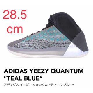 """アディダス(adidas)のADIDAS YEEZY QUANTUM """"TEAL BLUE"""" クォンタム (スニーカー)"""