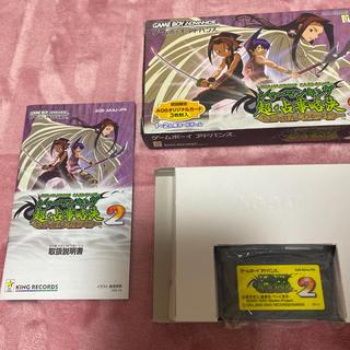 ゲームボーイアドバンス(ゲームボーイアドバンス)のシャーマンキング 超・占事略決2 カードゲーム GBA(携帯用ゲームソフト)