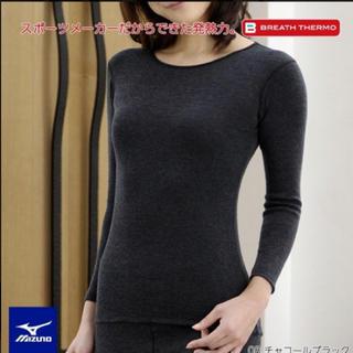 ミズノ(MIZUNO)のミズノ ブレスサーモ インナー ウェア アンダーシャツ バイオギア LL(ウエア)