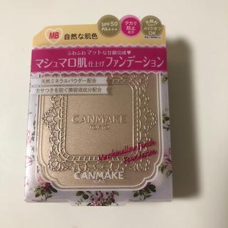 キャンメイク(CANMAKE)のキャンメイク(CANMAKE) マシュマロフィニッシュファンデーション MB(9(ファンデーション)