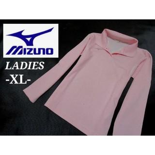 ミズノ(MIZUNO)のレディースXL◇MIZUNO GOLF◇ポロシャツ pink(ウエア)